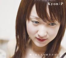 ★Kyon:Pworld★~キョンピーワールド~★~きょんぴーわーるど~★