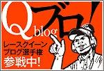 庄司ゆうこ オフィシャルブログ(ポジ☆ポジ☆ポジティブ)powered by アメーバブログ