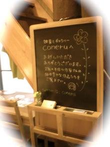 まりりんのきまぐれ日記~ラッピングとおもちゃと手づくりと~-kannban