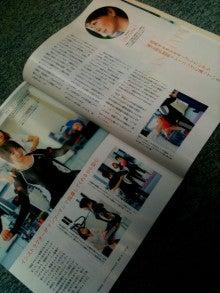 $T-BODY  ~ボディメイクアドバイザーの美容レシピ~