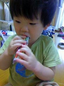 葵と一緒♪-TS3P0898.jpg