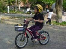 二児のママになっちゃった!~のんびり子育て日記~-自転車