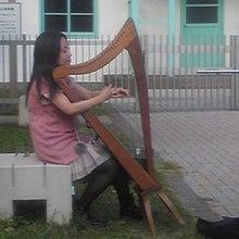 Tomoko-Harp