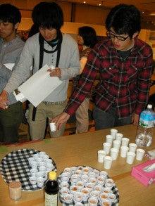 $Hirogの業務日誌―広島大学総合博物館