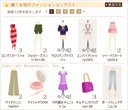 もんじゅのプペブログ-20100508