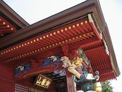 チョ■Qがほしいのか!-武蔵御嶽神社