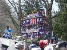 東京でプチスローライフ-左には前宮二の舞台