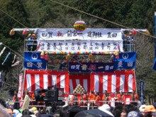 東京でプチスローライフ-目の前には前宮一の舞台