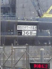 TOKYO Disney RESORT LIFE-DVC00311.jpg
