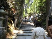 常磐線沿線日記-奥の院へ向かう途中