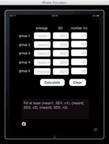 $iPhone App 開発-ANOVAiPad2倍