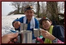 ロフトで綴る山と山スキー-0508_1503