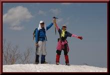 ロフトで綴る山と山スキー-0508_1137