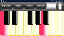 まこりんのブログ-鍵盤