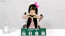 SKE48 3期生 木崎ゆりあ応援ブログ