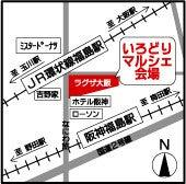 いろどりマルシェ(青空市場)のブログ-map_02