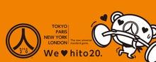 $hito20実行委員会のブログ