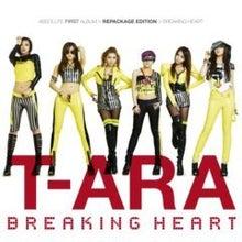 T-ara 1集 Repackage - Breaking Heart