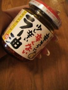 Yu's WEBSITE-2010050919240000.jpg