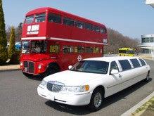 ハマーリムジン ラッピングバス 宣伝、イベント イーグルのブログ-tr05