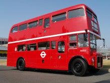 ハマーリムジン ラッピングバス 宣伝、イベント イーグルのブログ-tr01
