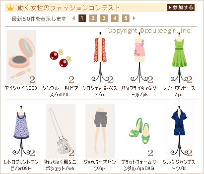 もんじゅのプペブログ-20100511