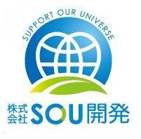$『地球 ECO』を目標に頑張る 社長と従業員のブログ-SOU
