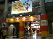BABY in MEオフィシャルブログ-マタニティフェスタ入口