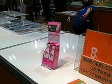 BABY in MEオフィシャルブログ-マタニティフェスタ栞