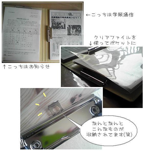 100円バンザイ-使い方未知数!