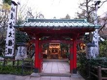 かっちゃんの日記-愛宕神社