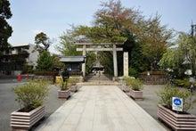 かっちゃんの日記-松陰神社