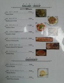 ΘウマたんMemoΘ : BWs100Rの秘密基地から発信! 食べ歩き帳ё 【ザ・美味探索MEMO】-サラダ・スープ