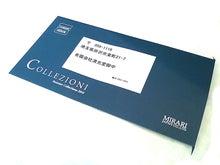 清光堂ブログ IN所沢