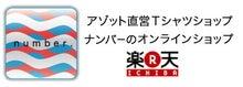 AZOTH 代表 相澤謙市ブログ