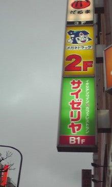 松本耕平のホノブロ-100422_1708~01.jpg