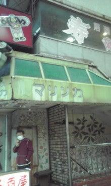 松本耕平のホノブロ-100422_1710~02.jpg