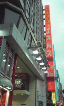 松本耕平のホノブロ-100422_1710~01.jpg