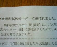 $ほすぴたる-201005121712000.jpg