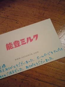 ☆★゚・:,。゚・:,。my room   rikaco.゚・:,。゚・:,。★☆-100512_2038~01.jpg