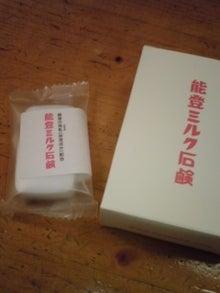 ☆★゚・:,。゚・:,。my room   rikaco.゚・:,。゚・:,。★☆-100512_2033~01.jpg