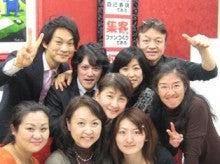 東松山市にある・・・体に優しい美容室・・・Studio Chic(スタジオ シック)です-レバレッジアメーバブログ勉強会