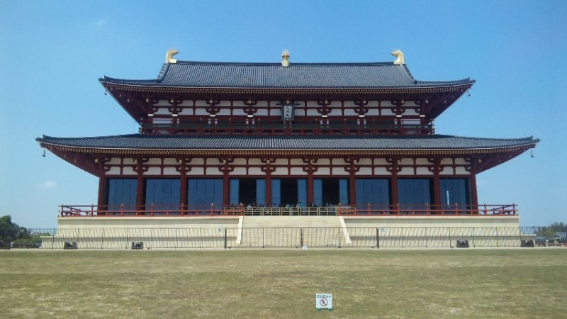 平城遷都1300年祭ホームページ