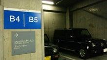 スライダーズおやじ-後楽園近くの地下駐車場