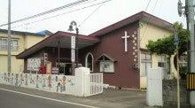 $ある教会の牧師室-藤崎