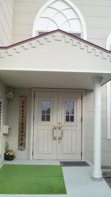 $ある教会の牧師室-藤崎5