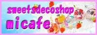 SWEETS DECO micafeの「苺生クリームクレープ☆」-1