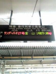 kamkambiwakokoの風が吹いたらまた会いましょう-20100513152547.jpg