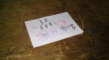 $西成ドヤ街DO!(Guide?)