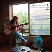 $大堀こういちオフィシャルブログ「ウソ850から900くらいの話」Powered by Ameba